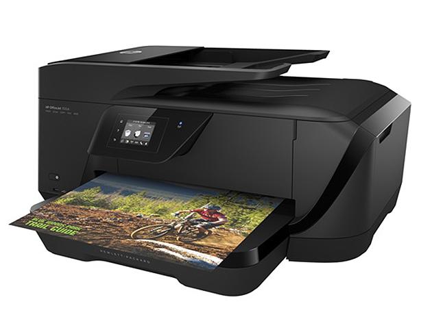 hp-impresora-multifuncion-7510-1.png